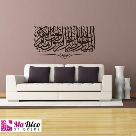 Sticker calligraphie Islam Arabe 3610