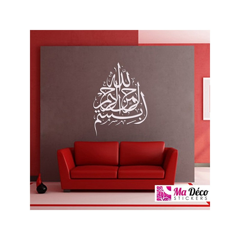 stickers islam pas cher stunning stickers islam pas cher joshkrajcik us avec with stickers. Black Bedroom Furniture Sets. Home Design Ideas