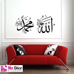Sticker Calligraphy Allah and Muhammad 3671