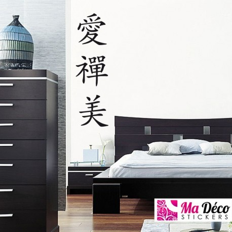 lettres chinoises pas cher stickers design discount stickers muraux madeco stickers. Black Bedroom Furniture Sets. Home Design Ideas