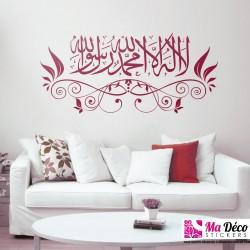 Sticker Calligraphie Islam Arabe 3643
