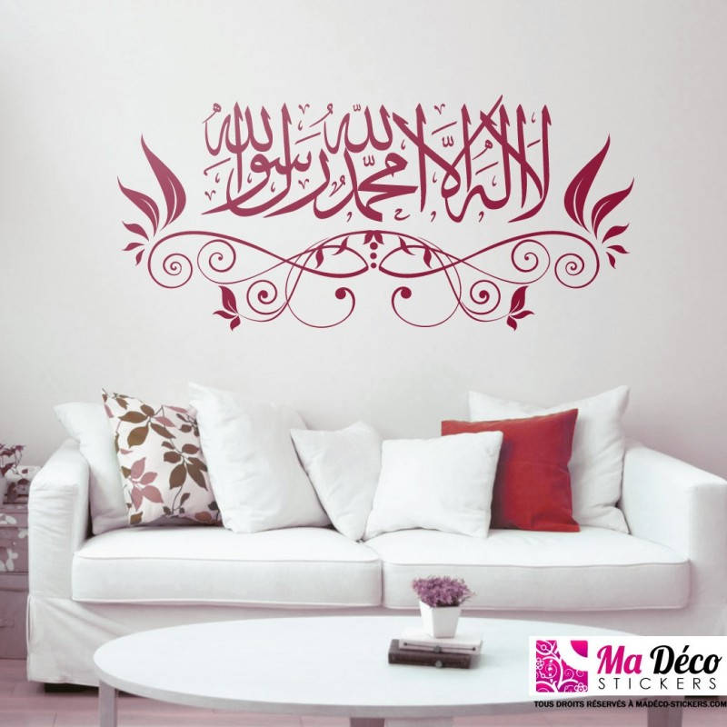 sticker calligraphie islam tawhid 3643 pas cher stickers calligraphies discount stickers. Black Bedroom Furniture Sets. Home Design Ideas