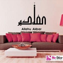 Sticker Calligraphie Islam Arabe 3619