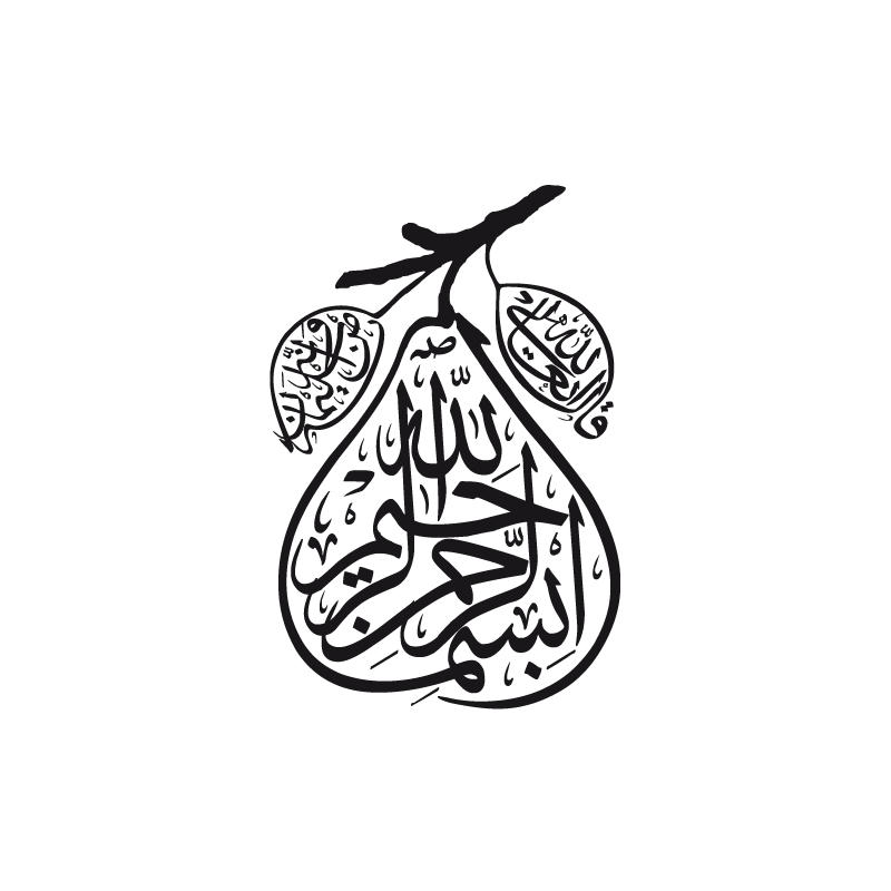 sticker calligraphie islam arabe 3600 cheap calligraphies wall decals discount wall stickers. Black Bedroom Furniture Sets. Home Design Ideas