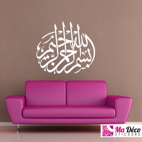 Sticker Calligraphie Islam Arabe 3619 Bismillah Rrahman Rrahim pas ...