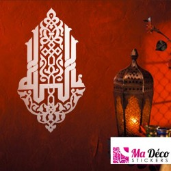 Sticker Calligraphie Islam Arabe 3606