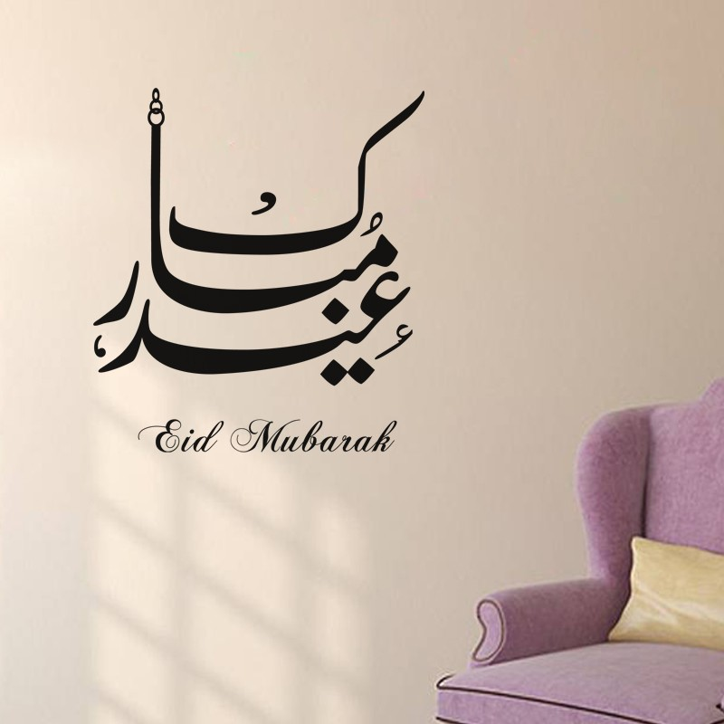Sticker Arabic Calligraphy Eid Mubarak 2 Cheap Calligraphies Wall Decals Discount Wall Stickers Madeco Stickers