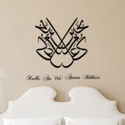 Arabic calligraphy Sticker Kullu Am Wa Antum bikhair