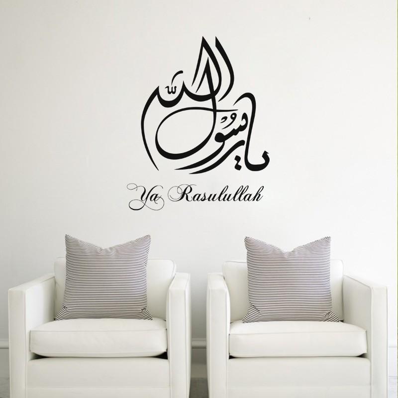 Arabic Calligraphy Sticker Ya Rasulullah Cheap