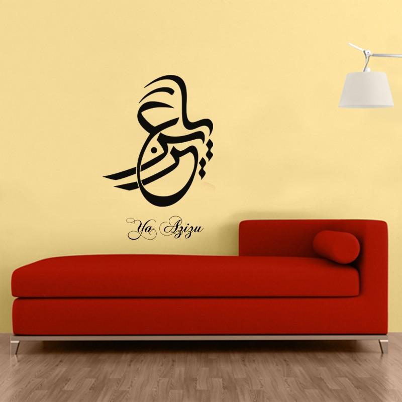Arabic calligraphy Sticker YA AZIZU cheap - Calligraphies Wall ...