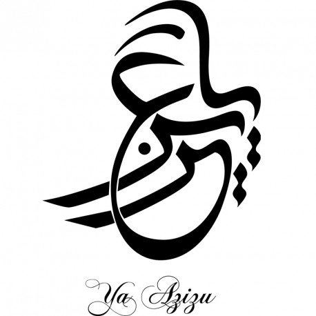 Arabic calligraphy Sticker YA AZIZU