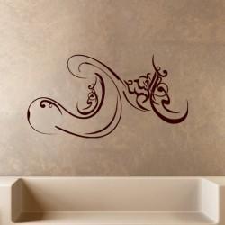 Sticker Calligraphie Orientale