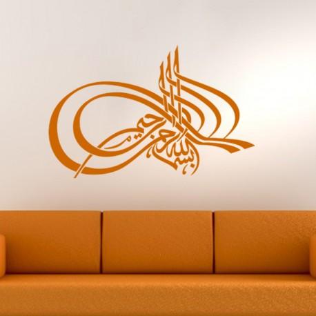 Sticker islam - madeco-stickers, boutique en ligne de stickers muraux pas cher !