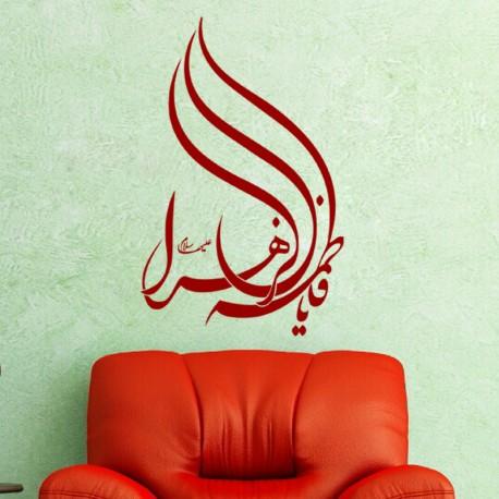 Sticker Oriental Calligraphie-madeco-stickers, boutique en ligne de stickers muraux pas cher !