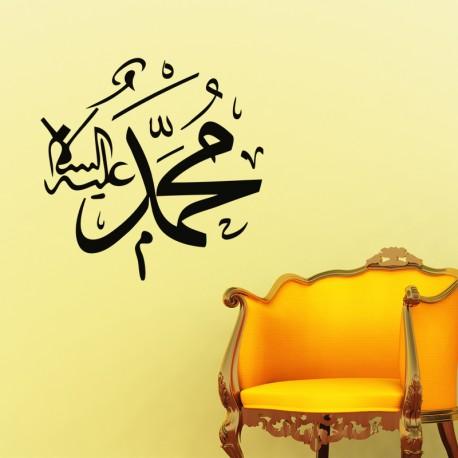 Sticker Symbole Islam - madeco-stickers, boutique en ligne de stickers muraux pas cher !