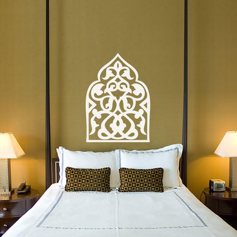 sticker arabesque orientale 2 pas cher stickers design. Black Bedroom Furniture Sets. Home Design Ideas