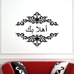 Sticker Arabesque et signe orientale
