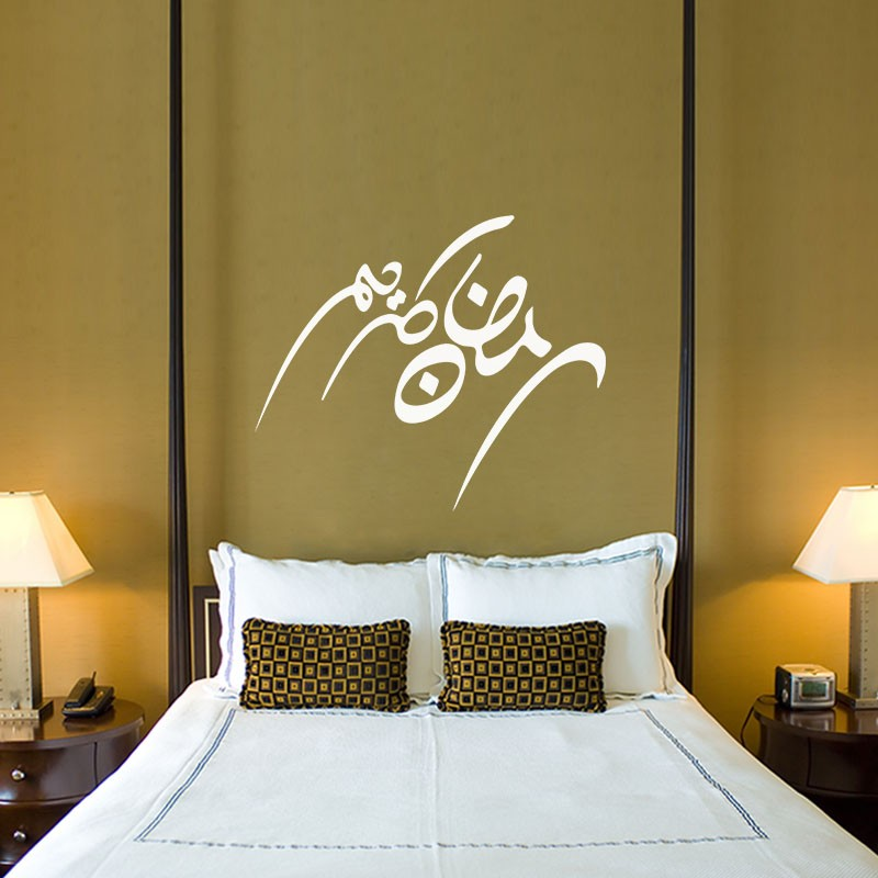 sticker symbole islam 2 pas cher stickers design discount stickers muraux madeco stickers. Black Bedroom Furniture Sets. Home Design Ideas