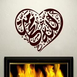 Sticker coeur artistique oriental
