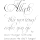 Sticker Don't forget to thank Allah