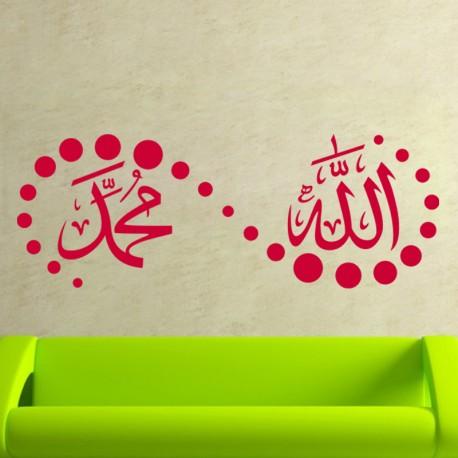 Sticker Freestyle Islam
