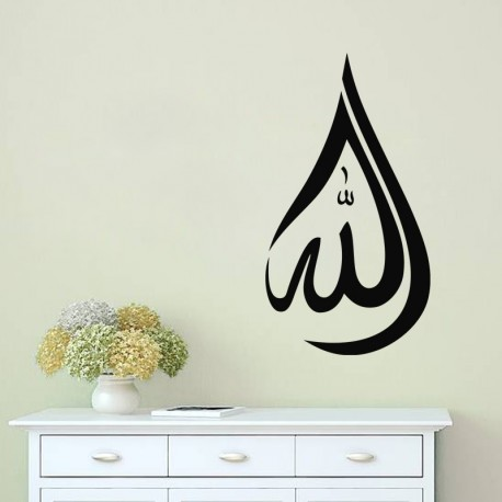 sticker islam d co pas cher stickers design discount stickers muraux madeco stickers. Black Bedroom Furniture Sets. Home Design Ideas
