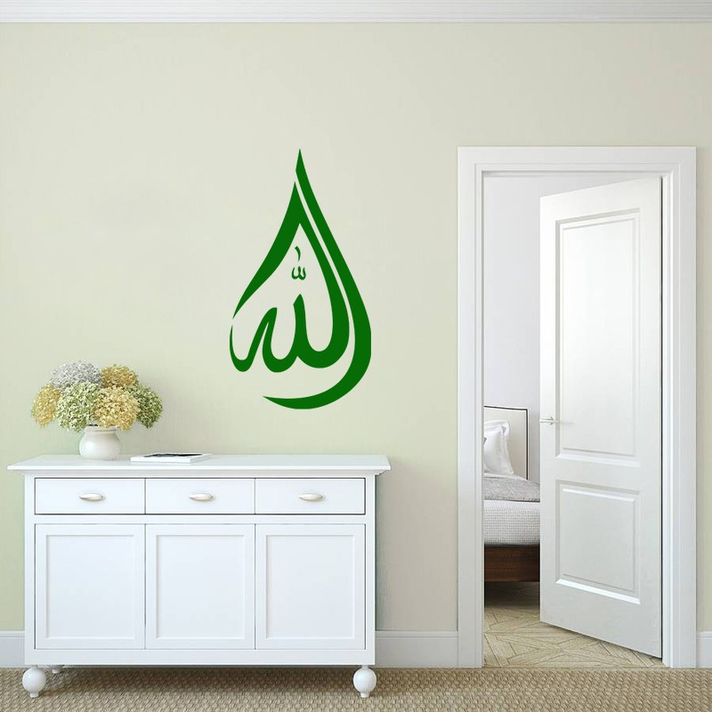 Sticker islam d co pas cher stickers design discount for Decoration maison islam