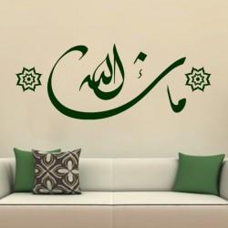 Sticker Déco fleur Islam