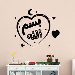 Sticker Coeur arabesque