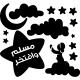 Sticker La prière sous les étoiles