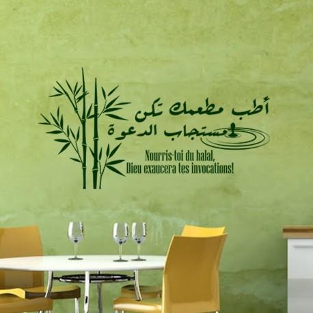 Sticker Nourris toi du halal
