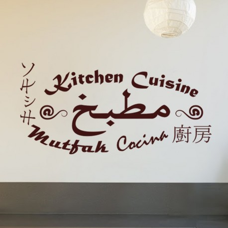 Sticker Cuisine arabe