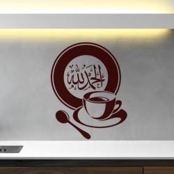 Sticker Une tasse de café orientale