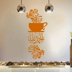 Sticker Une tasse islamique