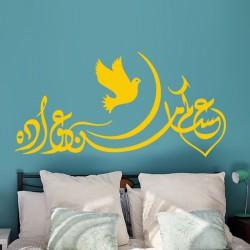 Sticker Oiseau oriental