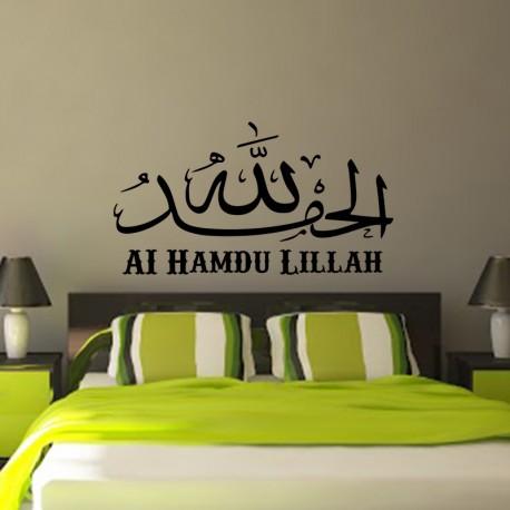 Sticker Ai Hamdu Lillah