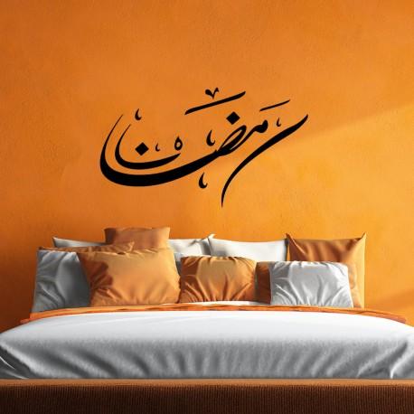 Sticker Style Islamique