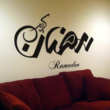 Sticker Calligraphie arabe RAMADAN