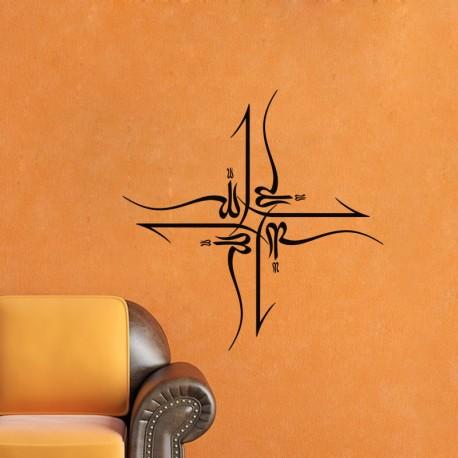 Sticker Calligraphie arabe ALLAH