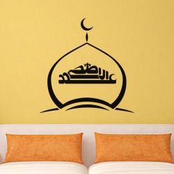 Sticker Calligraphie arabe EIDUL ADHA