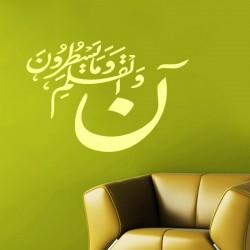 Sticker Style islamique 1