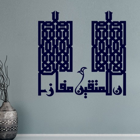 Sticker Design arabe