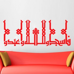 Sticker Design arabe 2