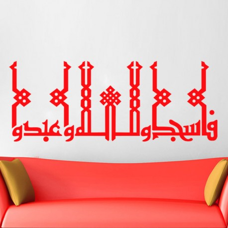 Sticker Design arabe 2