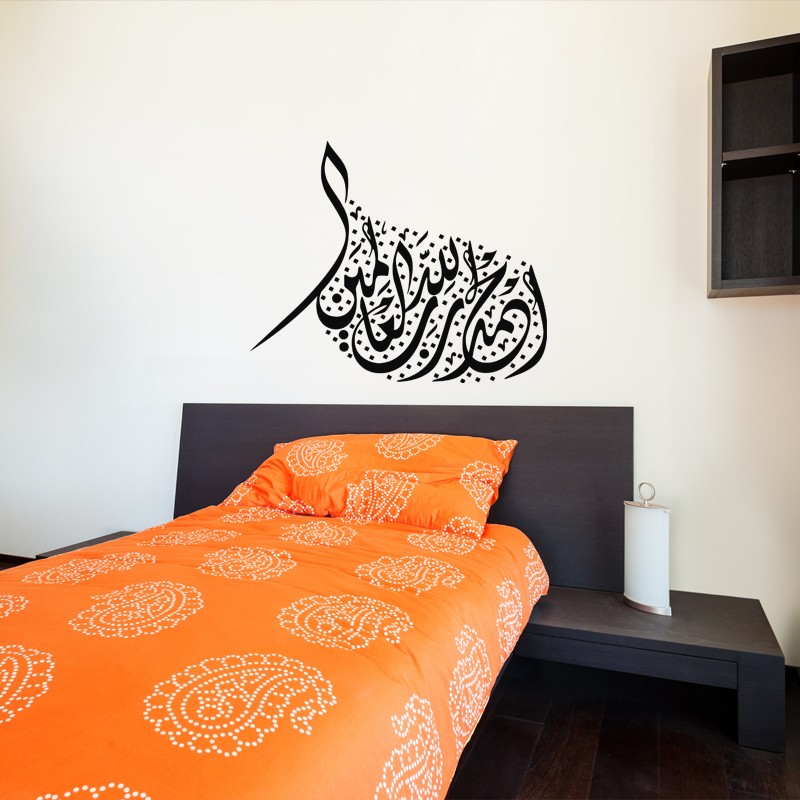 Sticker design islamique pas cher stickers d co for Decoration murale islamique