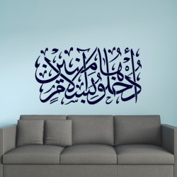 Sticker Design arabe 4