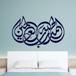 Sticker Design arabesque