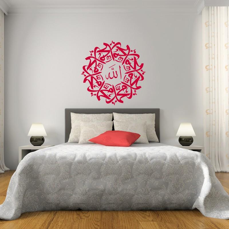 Sticker cercle islamique pas cher stickers d co for Decoration murale islamique