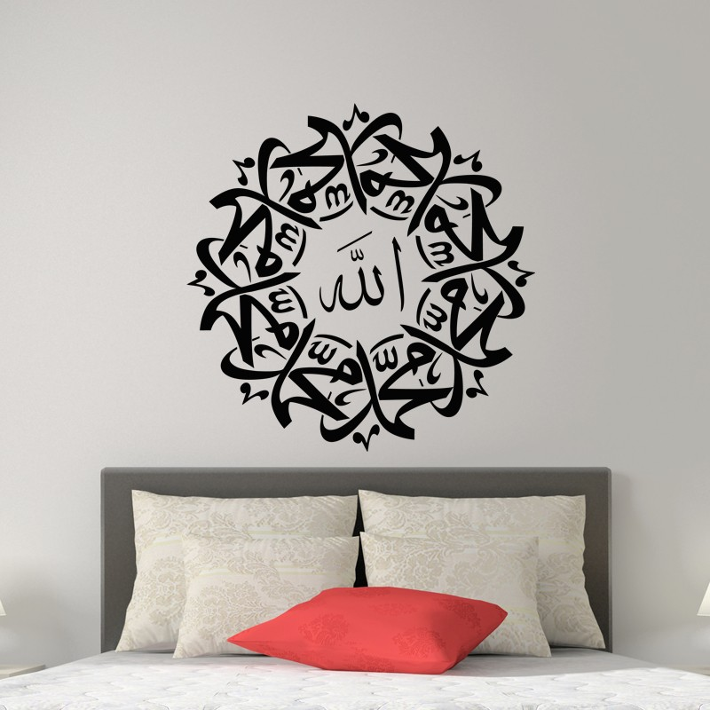 sticker cercle islamique pas cher stickers d co orientale discount stickers muraux madeco. Black Bedroom Furniture Sets. Home Design Ideas