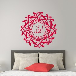 Sticker cercle islamique